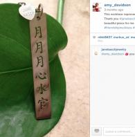 jane basch instagram